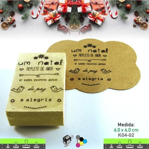 Carimbos Bonitos de Madeira, Linha Artesanal Mensagem de Natal - K04-02
