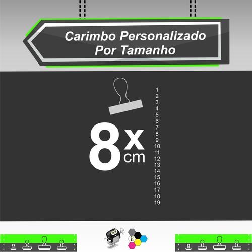 Carimbo Personalizado 8 cm