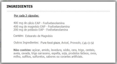 Membrane Complex 2-AEP - Fosfoetanolamina - Advanced Research -100 cápsulas (Envio Internacional)