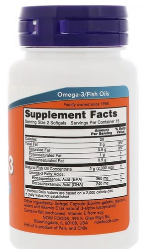 4 X Ômega 3 1000 mg - NOW FOODS - Total 120 Softgels