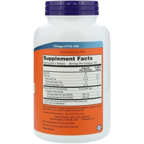 Ômega 3 1000 mg - Now Foods - 200 softgels