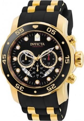 Relógio Invicta - Pro Diver 6981